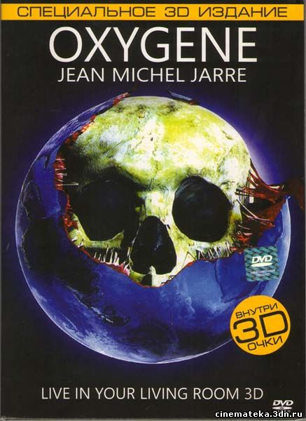 Jean Michel Jarre Oxygene: Live In Your Livingroom