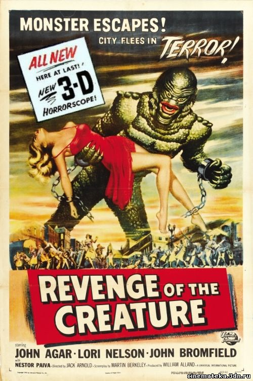 Revenge of the Creature 3D